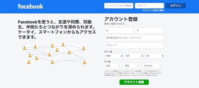 PHP できること 会員登録