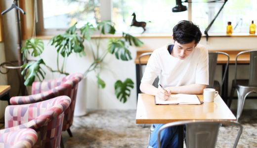 【初心者必見】Webライターが稼ぐために必要な6つの勉強法