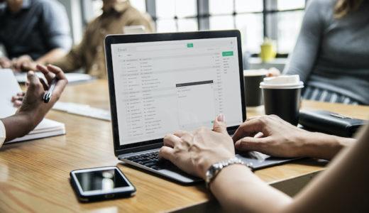【初心者向け】アフィリエイトASP おすすめ5選!ブログ開設後の登録方法と審査手順