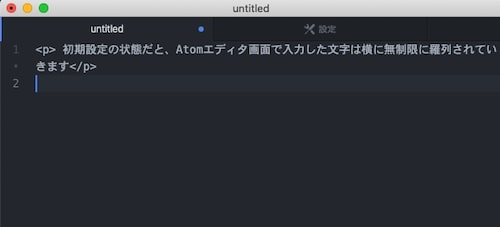 Atom 初期設定