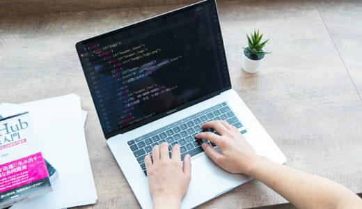 【最悪?】DMM WEBCAMPの評判・口コミ|料金や就職先の評価を徹底調査