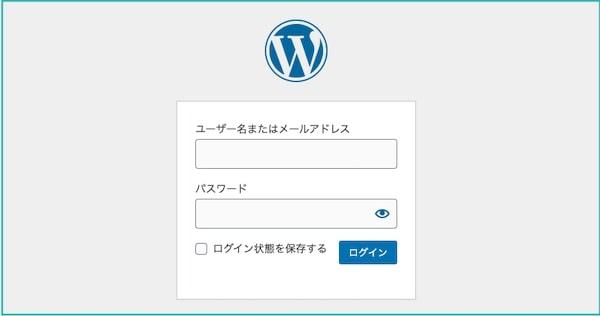 WordPressブログ 初期設定