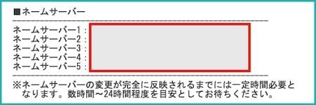 エックスサーバー WordPress設定