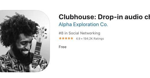 Clubhouse(クラブハウス)の始め方!招待のやり方&招待枠を増やす方法