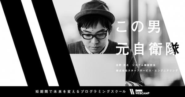 新コース公開記念キャンペーン